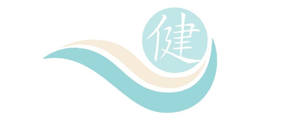 Logo Nadine 960